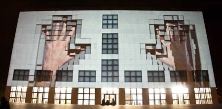 Kubik-Projection-Mapping-3D