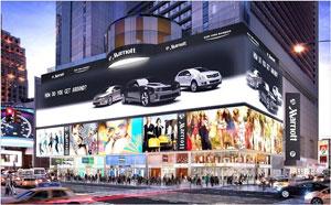 LED-Tafel am Times Square