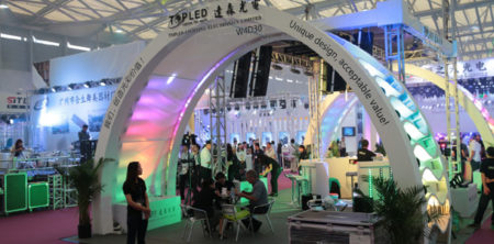 Messe-Light-Sound-Shanghai