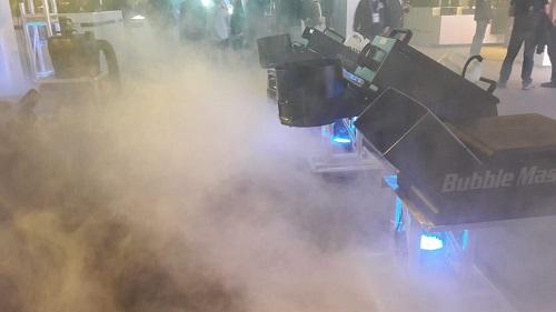 Ultratec-Nebelmaschine angeschaltet