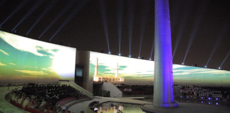 Light & Sound Bahrain