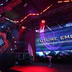 Prolight + Sound NAMM Russia 2017 bietet professionelle Messe-Touren