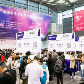 Prolight + Sound Shanghai eröffnet weitere Halle zum 15. Jubiläum